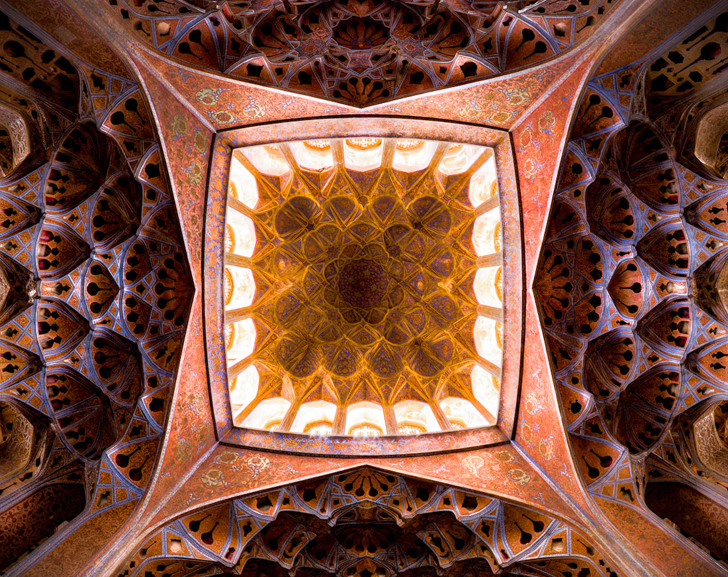 Ceiling of Aliqapu palace