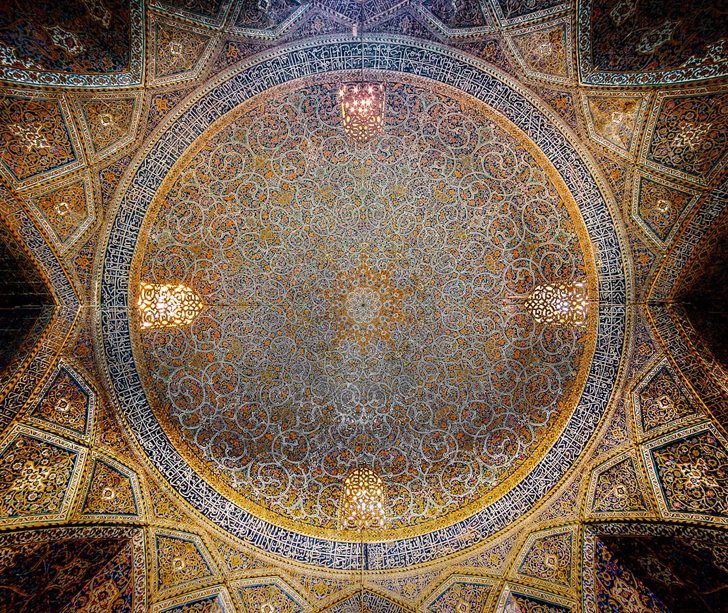 Dome of seyyed mosque